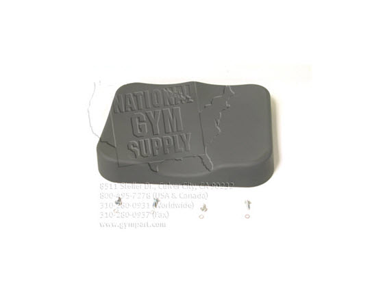 Seat Top W/ Screws (Gray) - Click for larger picture