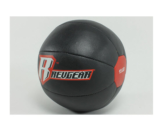 Genuine Leather Medicine Ball 015 Lbs - Click for larger picture